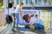В Центральном парке Тулы проходит фестиваль помощи животным, Фото: 24