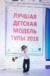 Лучшая модель Тулы - 2018, Фото: 84