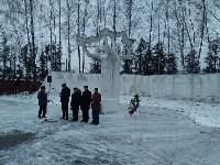 Горожане  почтили память погибших в боях под Тулой, Фото: 1