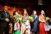 Мисс Казанова - 2015, Фото: 126