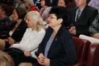 Губернатор поздравил тульских педагогов с Днем учителя, Фото: 82
