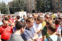 """Очереди на матч """"Арсенал-Зенит"""", Фото: 11"""