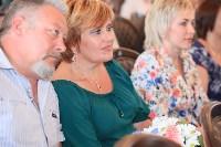 День семьи, любви и верности в Дворянском собрании. 8 июля 2015, Фото: 82