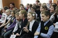 Открытие молодежного центра по адресу: пр-т Ленина, 131, Фото: 5