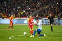 Матч Арсенал - Сочи, Фото: 136