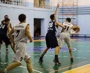 Тульская Баскетбольная Любительская Лига. Старт сезона., Фото: 53