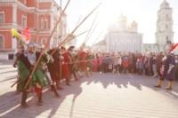 Средневековые манёвры в Тульском кремле, Фото: 21