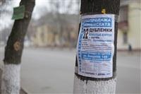 Обклейка деревьев рекламой, Фото: 2