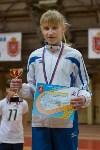 Кубок Президента Федерации по лёгкой атлетике, Фото: 83