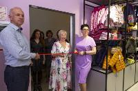 Открытие магазина Аврора, Фото: 12
