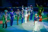 """""""Тайна пирата"""" в Тульском цирке, Фото: 123"""