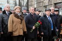 Открытие мемориальной доски Аркадию Шипунову, 9.12.2015, Фото: 23