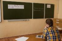 ЕГЭ-2015 в школе №34. 25.05.2015, Фото: 34
