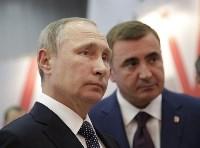 Путин в Туле, Фото: 7
