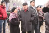 Митинг в честь Дня народного единства, Фото: 21
