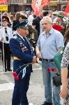 День ветерана боевых действий. 31 мая 2015, Фото: 7