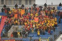 «Зенит» Санкт-Петербург - «Арсенал» Тула - 1:0, Фото: 32