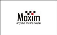 Maxim, служба заказа пассажирского транспорта, Фото: 1
