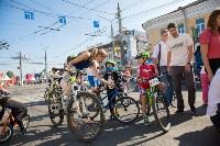 День города 2019 в Туле, Фото: 15