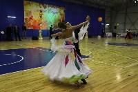 Танцевальный турнир «Осенняя сказка», Фото: 20