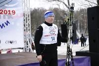 Лыжная России-2019, Фото: 51