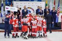 EuroChem Cup 2018: финал, Фото: 31