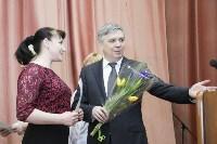 """Награждение победителей акции """"Любимый доктор"""", Фото: 131"""
