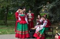 Национальные праздники в парке, Фото: 139