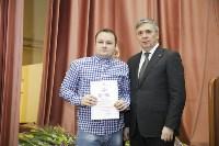 """Награждение победителей акции """"Любимый доктор"""", Фото: 60"""