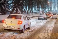 Снегопад 14 января, Фото: 7
