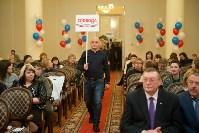 Журналистов Тульской области поздравили с профессиональным праздником, Фото: 3