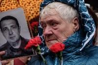 Митинг, посвященный Дню памяти погибших в радиационных авариях и катастрофах, Фото: 19