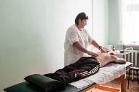 Где в Туле помогут избавиться от болей в спине, Фото: 6