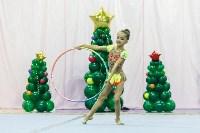 Кубок общества «Авангард» по художественной гимнастики, Фото: 81