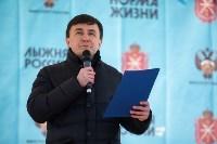Лыжня России-2020, Фото: 67
