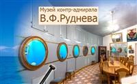 """Музей командира крейсера """"Варяг"""" В.Ф. Руднева, Фото: 1"""