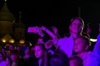 2Маши поздравили туляков с Днем города: фоторепортаж, Фото: 13