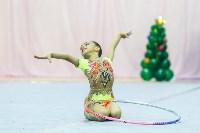 Кубок общества «Авангард» по художественной гимнастики, Фото: 87