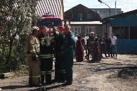 Пожар в Плеханово 9.06.2015, Фото: 30