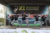 Конкурс черлидеров на чемпионате по футболу на Кубок «Слободы» 2013, Фото: 3