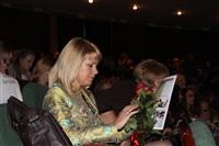 75-летие Тульского государственного педагогического университета им. Л.Н. Толстого, Фото: 55