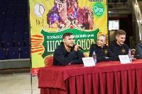 """Пресс-конференция """"Шоу слонов"""", Фото: 5"""