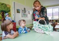 Детский сад «Бабочка», Фото: 1