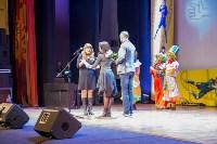 Закрытие фестиваля Улыбнись, Россия, Фото: 29