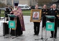 Вручение Знамени ФССП России тульскому Управлению, Фото: 13