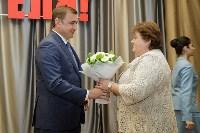 Алексей Дюмин поздравил представителей строительной отрасли с профессиональным праздником, Фото: 45
