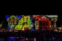закрытие проекта Тула новогодняя столица России, Фото: 7