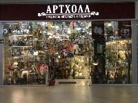 АРТХОЛЛ, салон подарков и предметов интерьера, Фото: 24