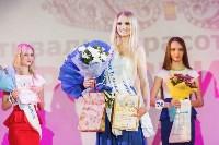 Краса России Тула 2016, Фото: 169