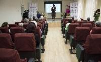 Кинопоказ для людей с проблемами слуха и зрения, Фото: 9